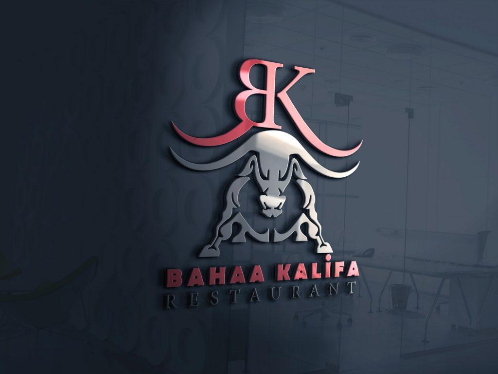 Restaurant Logo Çalışması Bahaa Kalifa